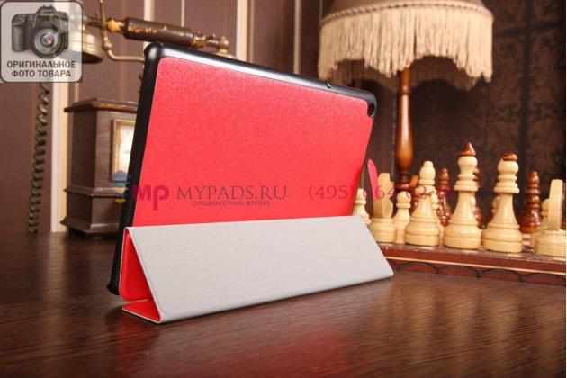 """Фирменный умный чехол самый тонкий в мире для Acer Iconia Tab A3-A10/A3-A11 """"Il Sottile красный пластиковый Италия"""