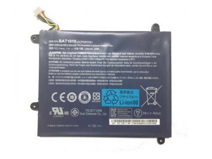 Фирменная аккумуляторная батарея 3260mAh BAT-1010 на планшет  Acer Iconia Tab A500/A501 + инструменты для вскр..