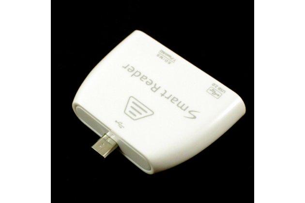 USB-переходник + разъем для карт памяти для Acer Iconia Tab B1-A71