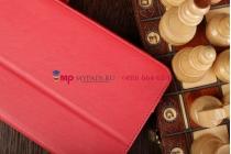"""Фирменный чехол-обложка для Acer Iconia Tab W4 с визитницей и держателем для руки красный натуральная кожа """"Prestige"""" Италия"""