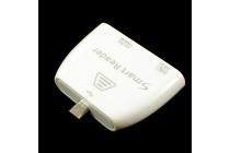 USB-переходник + разъем для карт памяти для Acer Iconia Tab W3-810/811