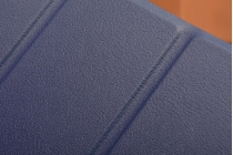 Фирменный умный чехол самый тонкий в мире для Acer Iconia One 10 B3-A30 iL Sottile синий пластиковый Италия