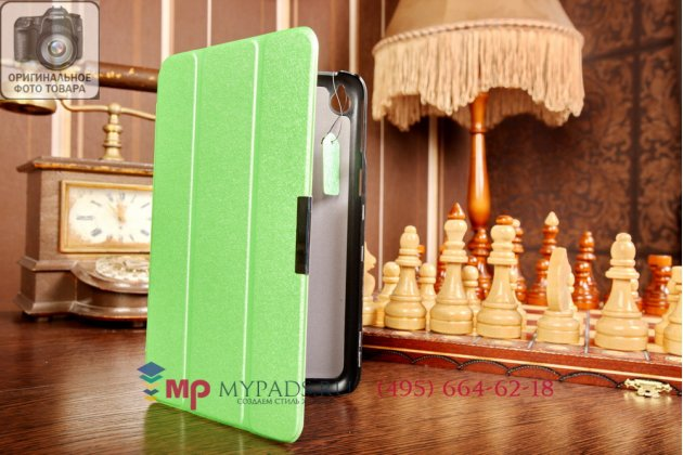 """Фирменный умный чехол-обложка самый тонкий в мире для Acer Iconia Tab W4-820/W4-821 """"Il Sottile зеленый пластиковый Италия"""