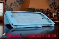 Фирменный чехол для Acer Iconia Tab 8 A1-840/A1-841 FHD голубой кожаный