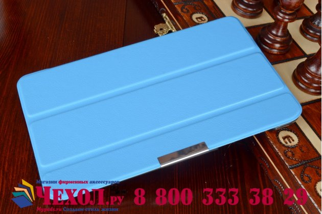 """Фирменный умный чехол-книжка самый тонкий в мире для Acer Iconia Tab 8 A1-840/A1-841 FHD """"Il Sottile"""" синий пластиковый"""