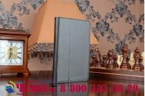 Фирменный оригинальный чехол обложка для Acer Iconia Tab B1-750/B1-751 черный кожаный