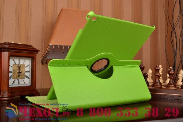 """Чехол для iPad Pro 12.9"""" поворотный роторный оборотный зеленый кожаный"""