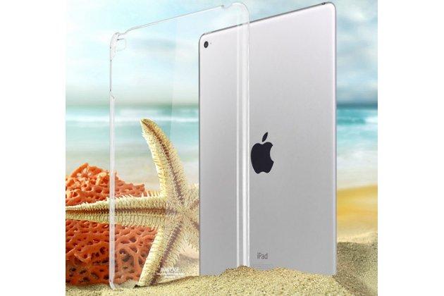 Фирменная задняя панель-крышка-накладка из тончайшего и прочного пластика для планшета ipad mini 4  прозрачная