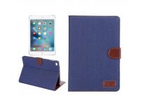 Фирменный чехол-обложка с визитницей и застежкой для iPad mini 4 синий из настоящей джинсы