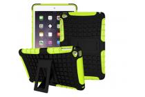 Противоударный усиленный ударопрочный фирменный чехол-бампер-пенал для iPad mini 4 зеленый