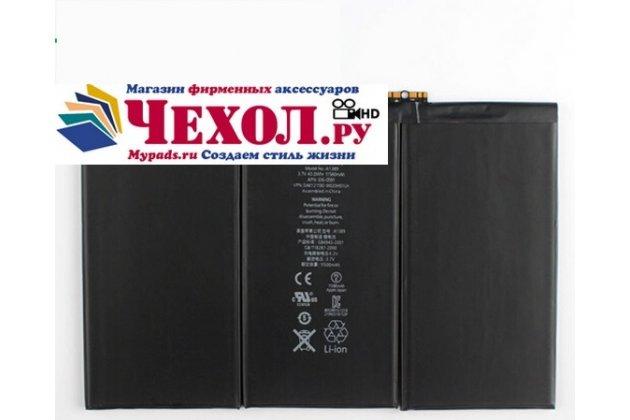 Фирменная аккумуляторная батарея  11560mAh A1389 на планшет iPad 4 (A1460) + инструменты для вскрытия + гарантия