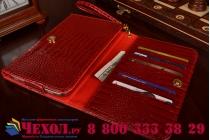 Фирменный роскошный эксклюзивный чехол-клатч/портмоне/сумочка/кошелек из лаковой кожи крокодила для планшетов iPad Mini 4. Только в нашем магазине. Количество ограничено.
