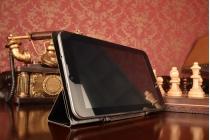 Чехол с вырезом под камеру для планшета Acer Iconia Tab A200/A201 с дизайном Smart Cover ультратонкий и лёгкий. цвет в ассортименте