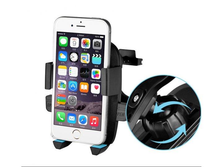 Фирменный универсальный держатель для телефона крепится в воздухозаборник автомобиля поворотный роторный шириной 50-85мм