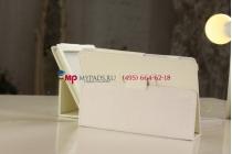Чехол-обложка для Acer Iconia Tab A110/A111 белый кожаный