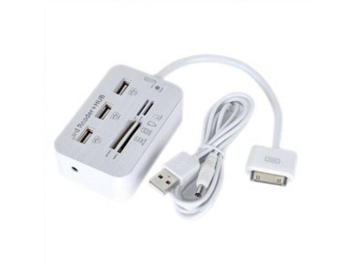 USB переходник + разъем для карт памяти + USB Hub для iPad 2,3..