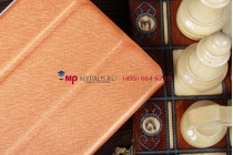 Чехол-обложка для iPad Mini с кнопкой оранжевый полиуретановый