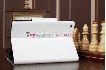 Лаковая блестящая кожа под крокодила чехол-обложка для iPad Mini белый